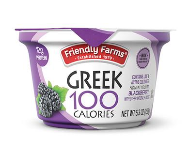 Friendly Farms Nonfat Blended Blackberry Greek Yogurt