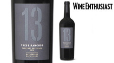 Wine enthusiast. to product detail