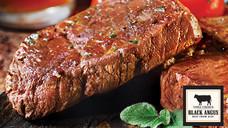 Black Angus Boneless Beef Eye of Round Steak. View Details.
