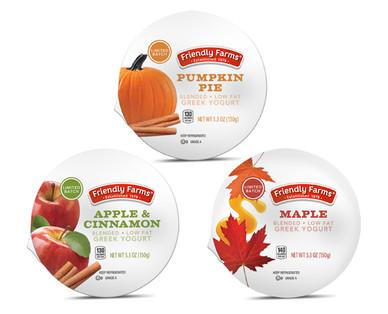 Friendly Farms Maple, Apple Cinnamon, or Pumpkin Pie Lowfat Greek Yogurt