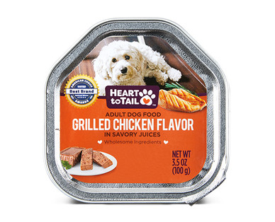 Heart to Tail Grilled Chicken Dog Food