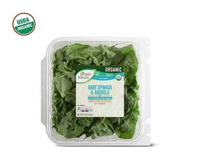 Simply Nature Organic Arugula & Spinach Mix