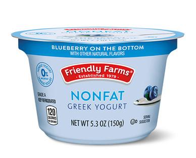Friendly Farms Blueberry Nonfat Greek Yogurt