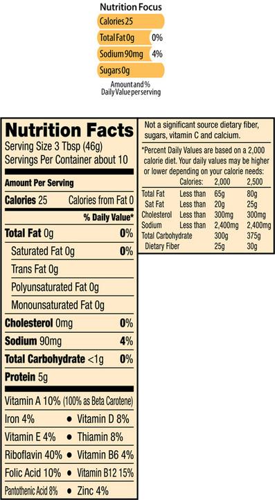ALDI US - Fit & Active® Egg Substitute