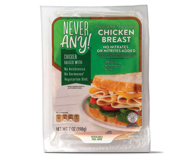 Never Any! Rotisserie Chicken