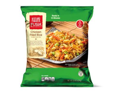 Fusia Asian Inspirations Chicken Fried Rice