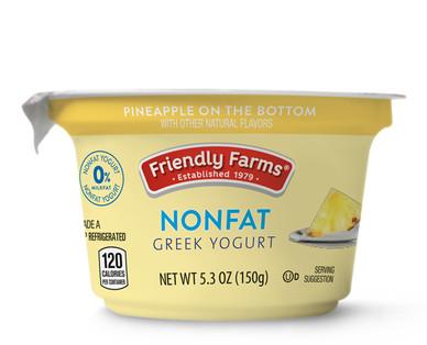 Friendly Farms Pineapple Greek Yogurt