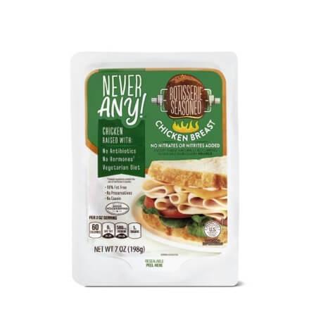 Never Any! Rotisserie Chicken
