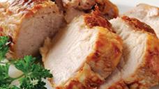 Half Pork Loin. View Details.