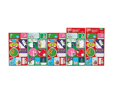 Merry Moments 50 Peel-and-Stick Gift Tags View 3