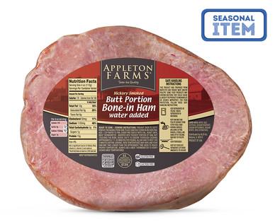 Ham Butt Portion 46